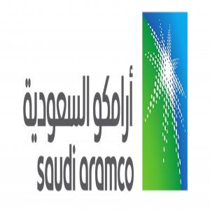 Dhahran Sweet Gas Plant